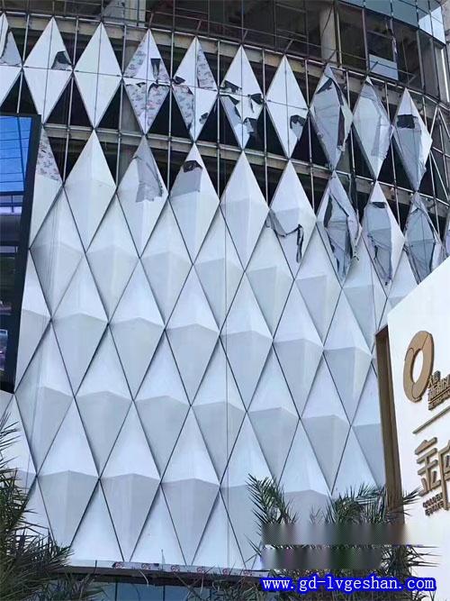 造型铝单板外墙 塔型铝单板幕墙 异形铝单板厂家.jpg