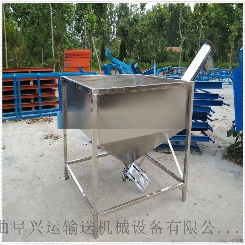 快速上料输送机 不锈钢管式加料机 耐腐蚀上料机44414582