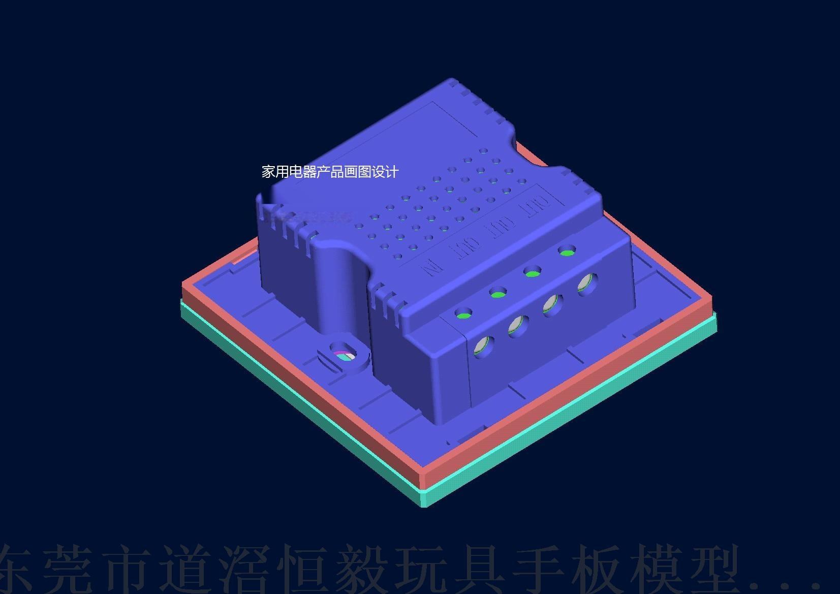 机壳3D.jpg