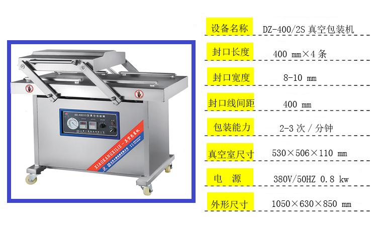 DZ-4002S.jpg