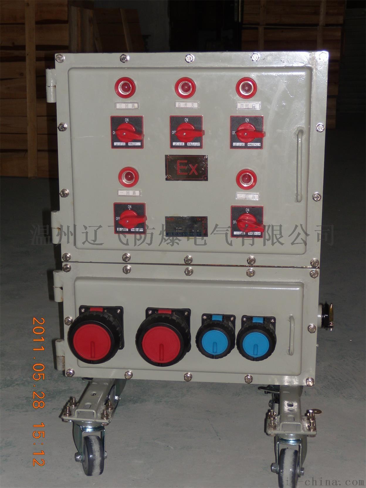 BXK操作防爆控制箱762003902