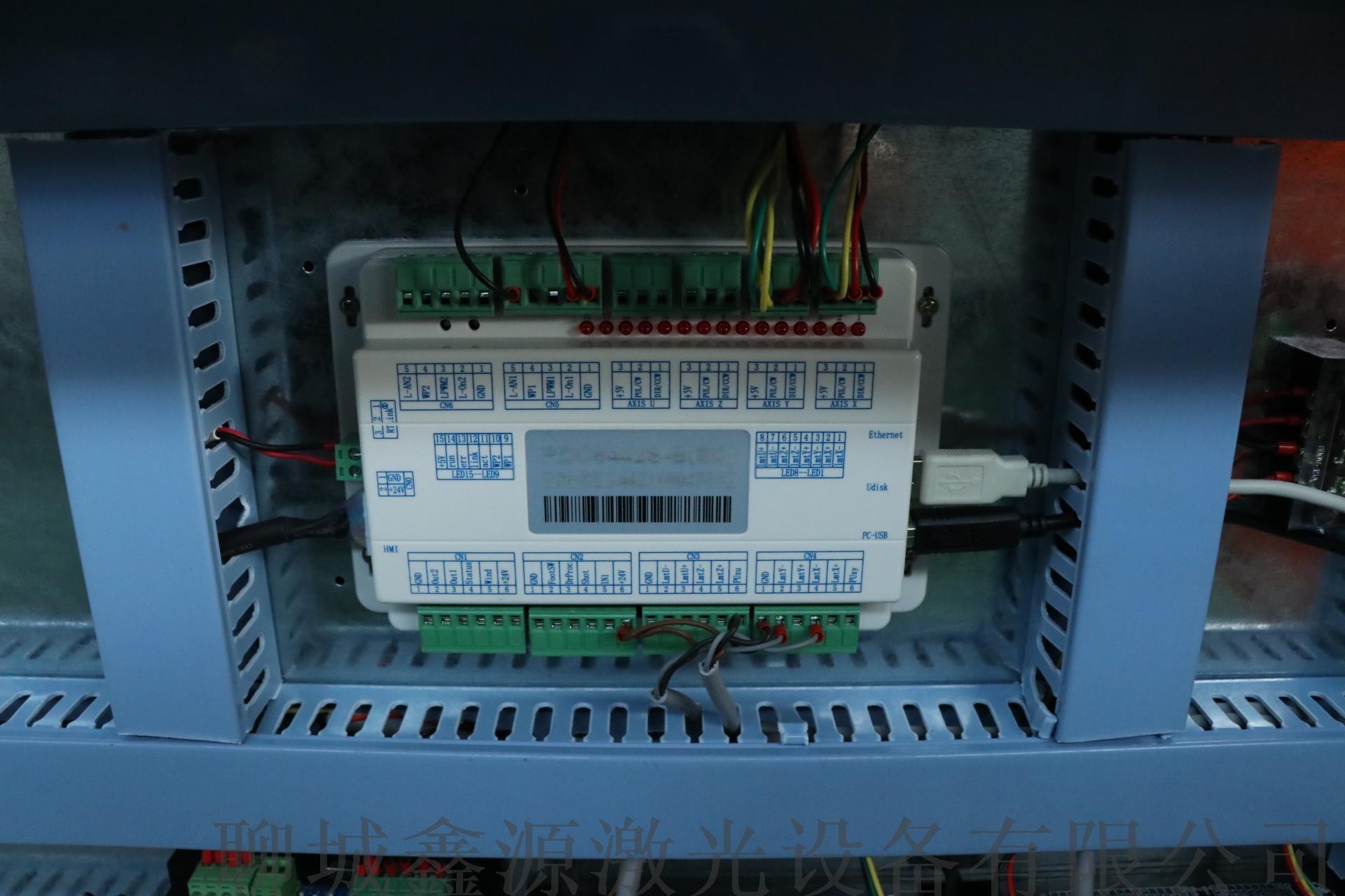 鑫源1812型全自动送料毛绒玩具激光切割机78914055