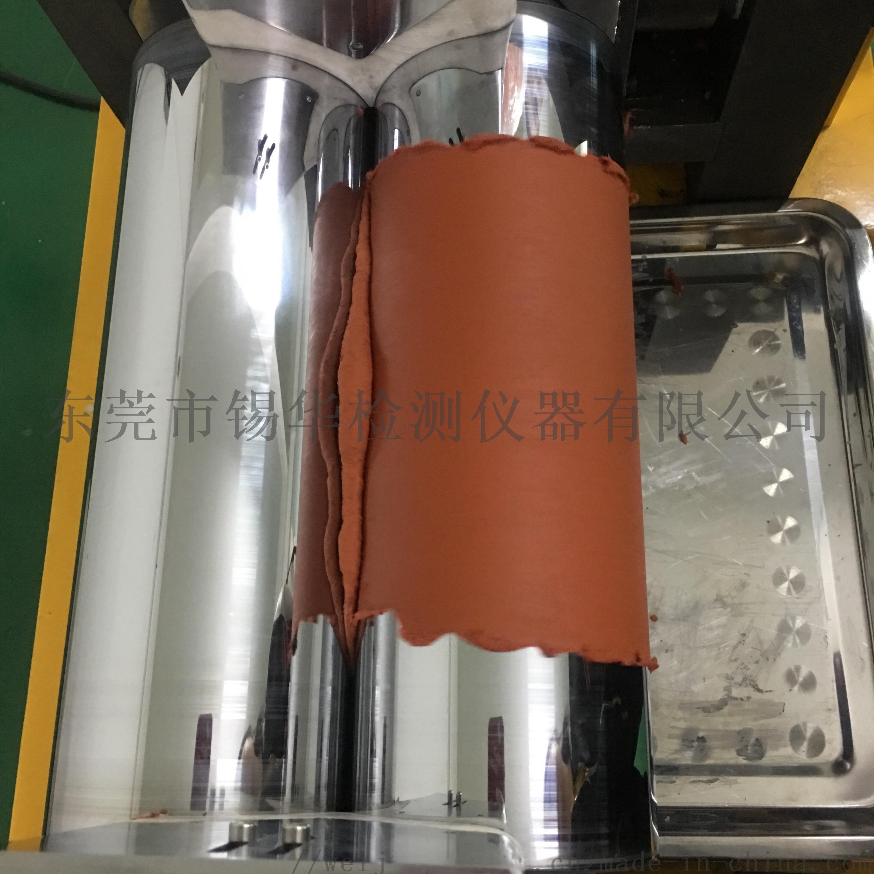 小型塑料电加热二辊轮 东莞锡华XH-401开炼机74347155