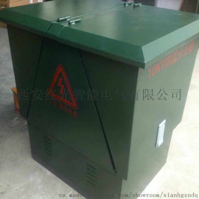 10KV高壓電纜分支箱進線帶負荷開關保護60835055