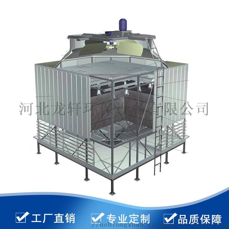 方形逆流式玻璃钢冷却塔逆流式冷却塔817722085