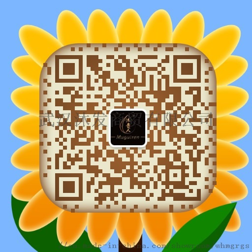 微信圖片_20190216193949.jpg