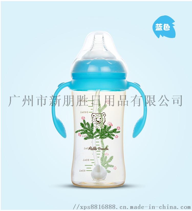 PPSU奶瓶--300ml_11.jpg