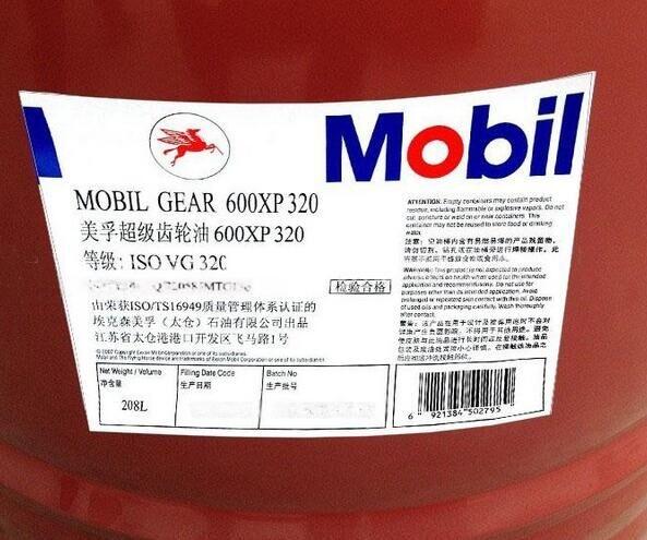 美孚齿轮油600XP150,美孚超级齿轮油33904415