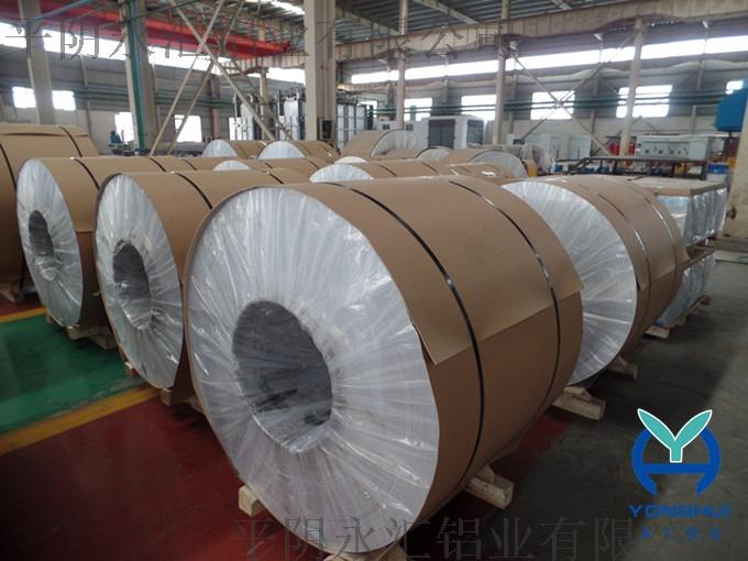 现货销售0.8MM3003合金铝卷,防腐保温铝卷135508405