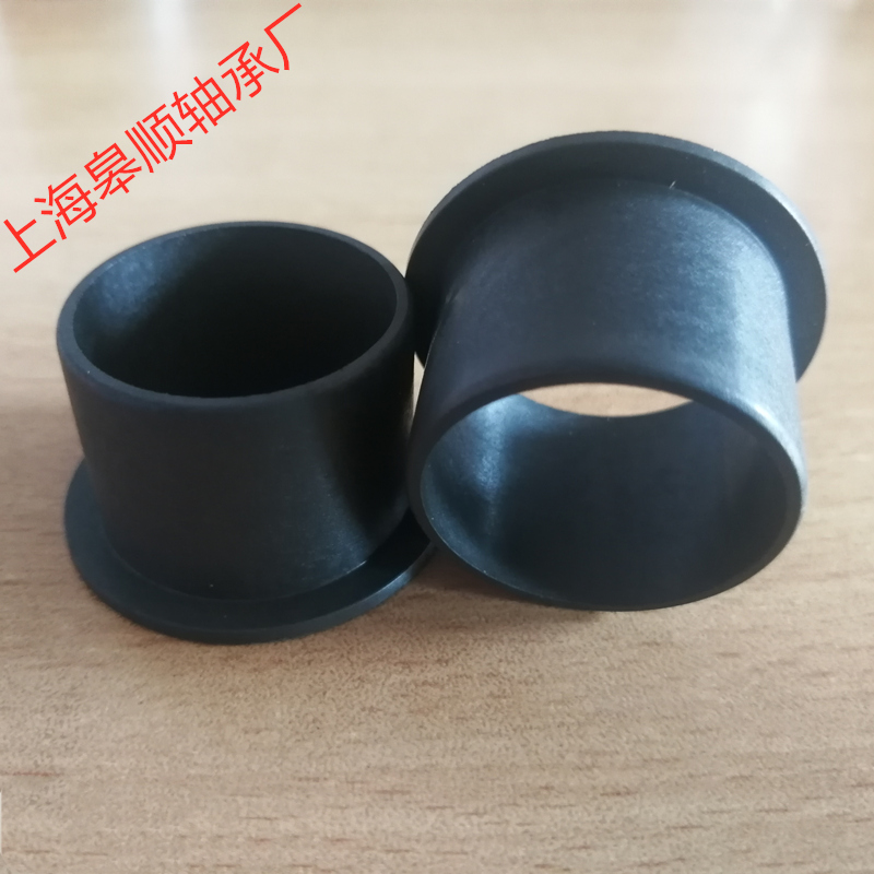 工程塑料軸承1_副本.jpg
