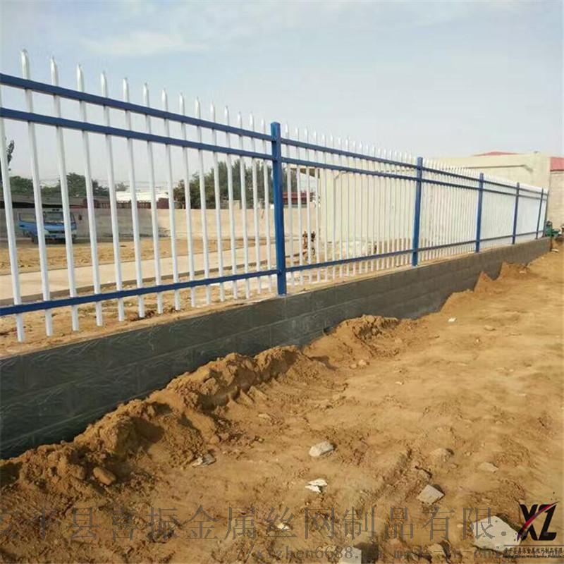 锌钢围墙护栏239.jpg