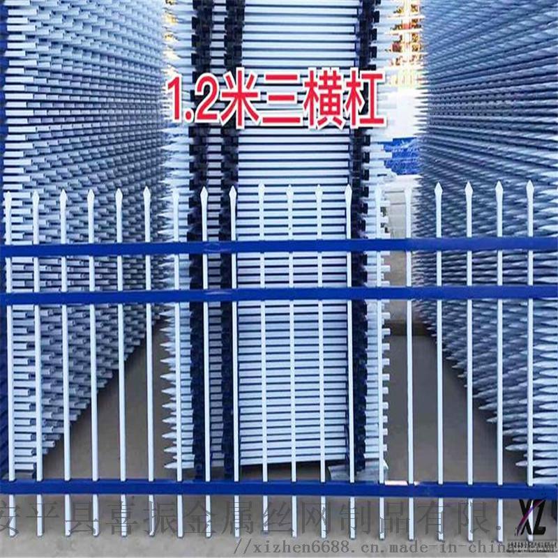 锌钢围墙护栏227.jpg