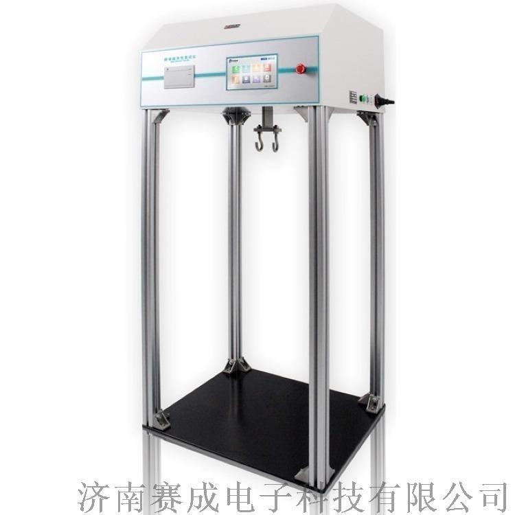 塑料袋疲劳试验机 提袋疲劳测试仪933009415