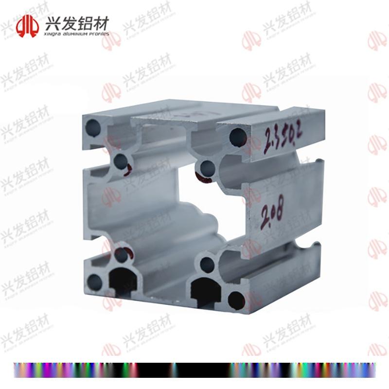 佛山铝型材防护罩 定制生产厂家兴发铝业936705705