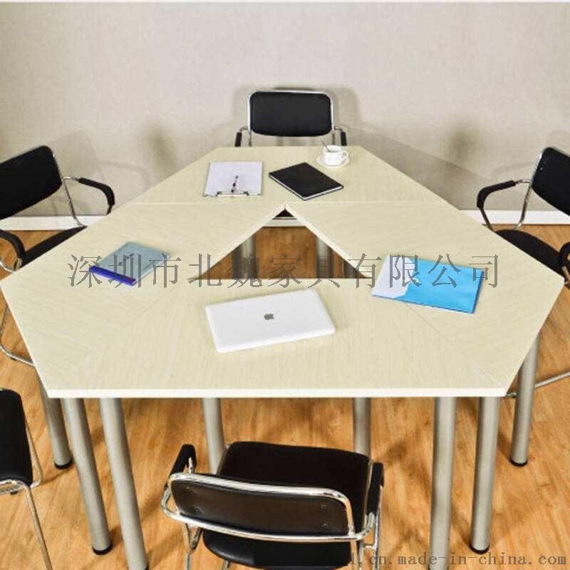 广东梯形洽谈培训桌组合拼接简约现代培训桌876216025