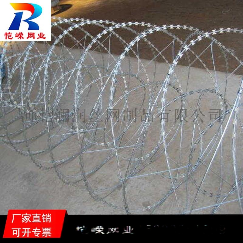 高铁铁路专用热镀锌刺丝滚笼生产厂家135340655