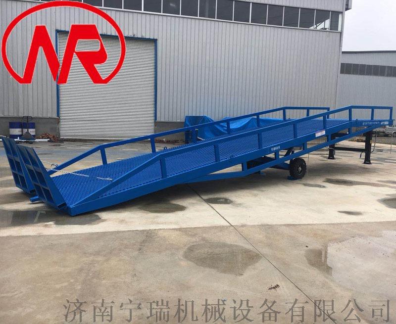 货柜车装卸平台 移动式登车桥 液压集装箱装车平台848927672