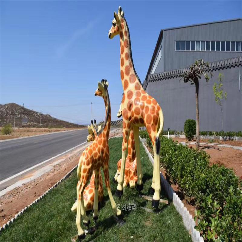 玻璃钢长颈鹿雕塑 动物鹿雕塑 公园绿地景观摆件919268115