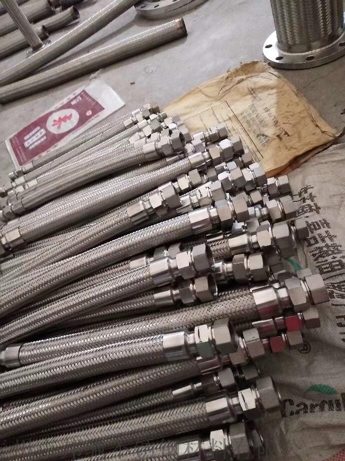 不锈钢防爆挠性波纹连接管IMG_2399.JPG