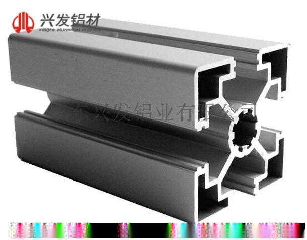 广东兴发铝材供应来图来样定制各类工业铝型材726367715