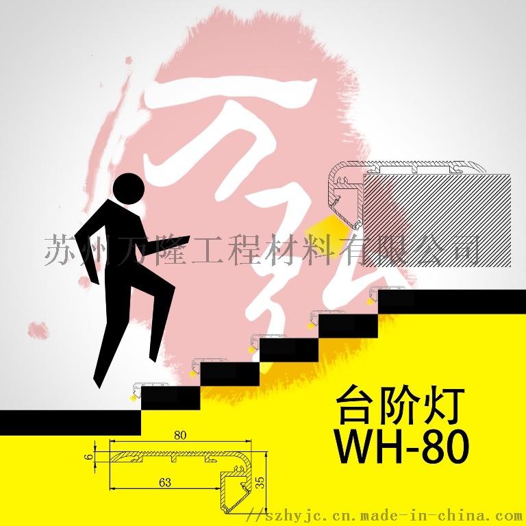 wh80.jpg