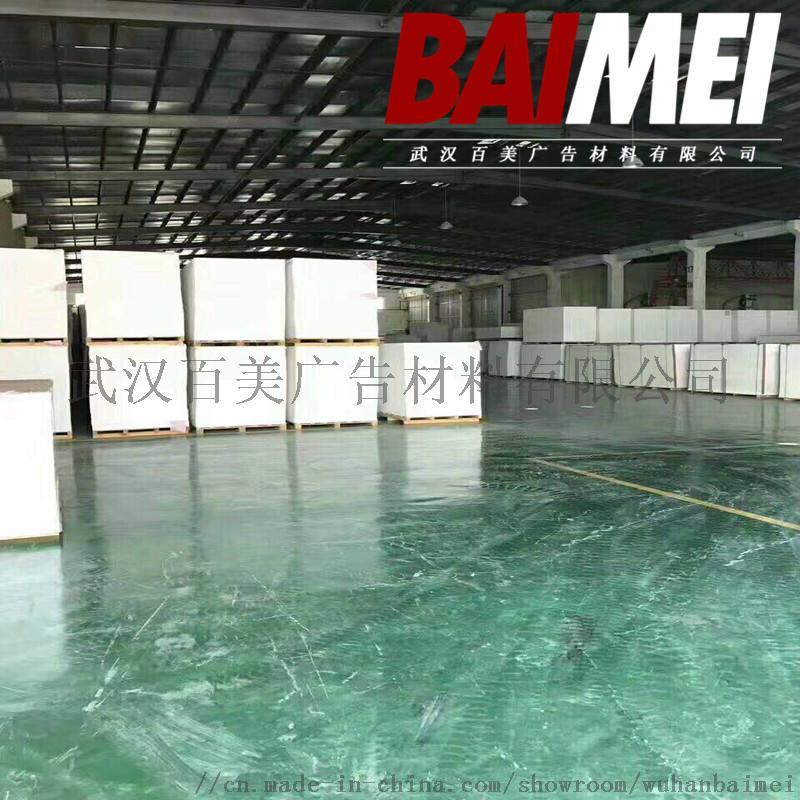 湖北PVC发泡板厂家/武汉PVC发泡板/武汉PVC结皮发泡板厂家108262015
