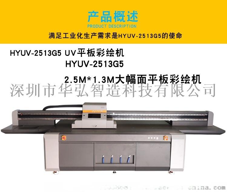硅胶产品双喷头uv平板打印机玩具平板打印机139531705