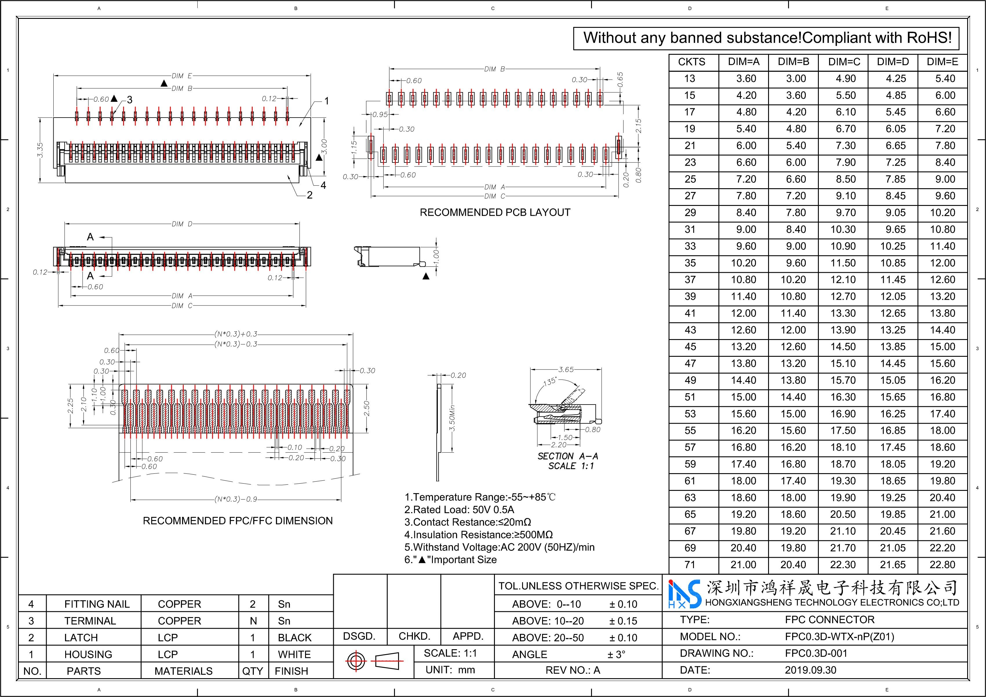FPC0.3D-WTX-nP(Z01).jpg