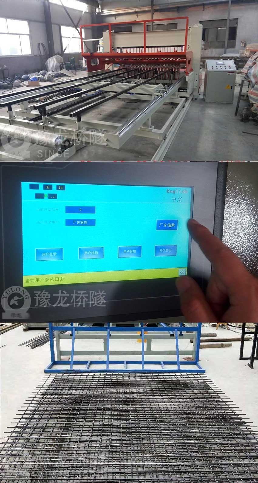 山東礦用自動鋼筋網片焊接機批發