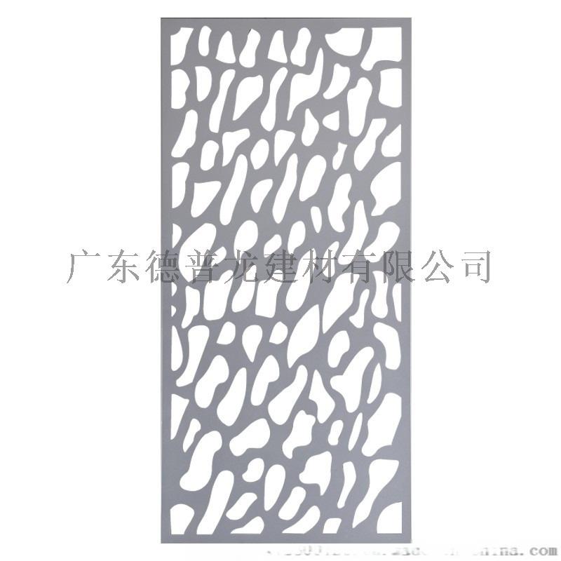镂空雕刻定制烤漆铝单板厂家912773915