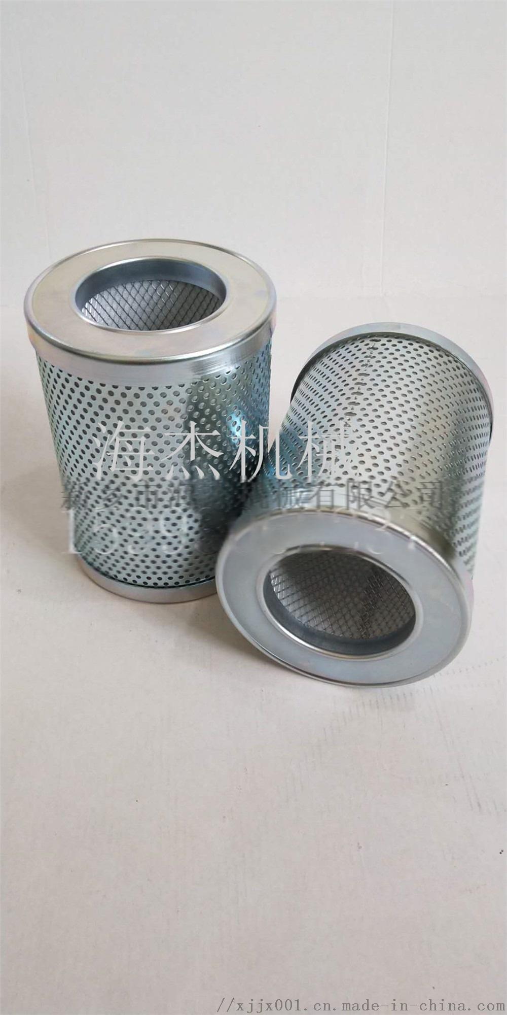 電廠濾芯  油泵出口濾芯DP602EA03V/-W62713712