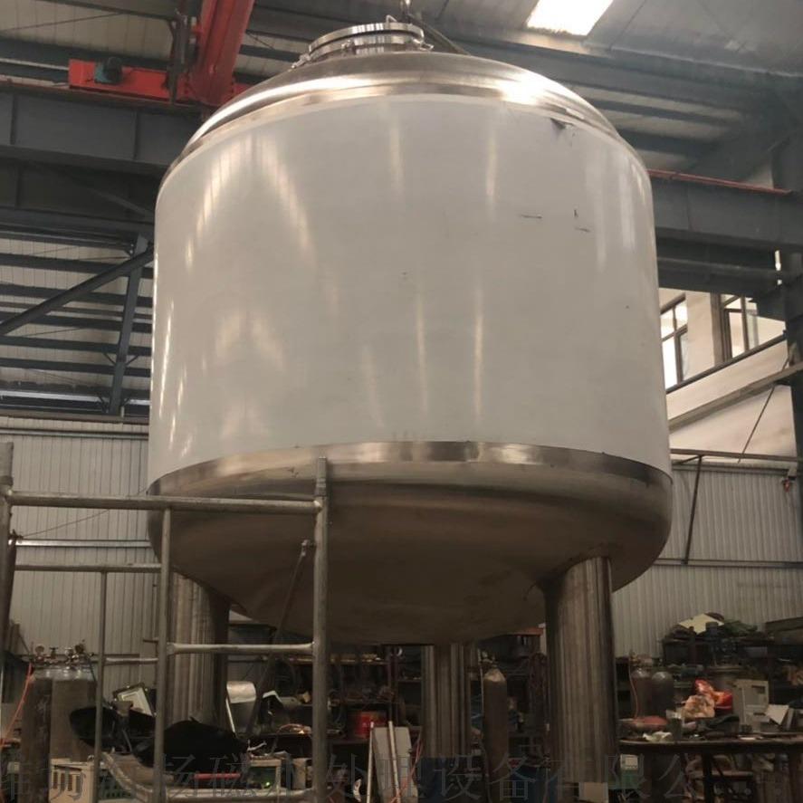 HYC-G不锈钢储水罐 来图定制 保温储水罐79930512