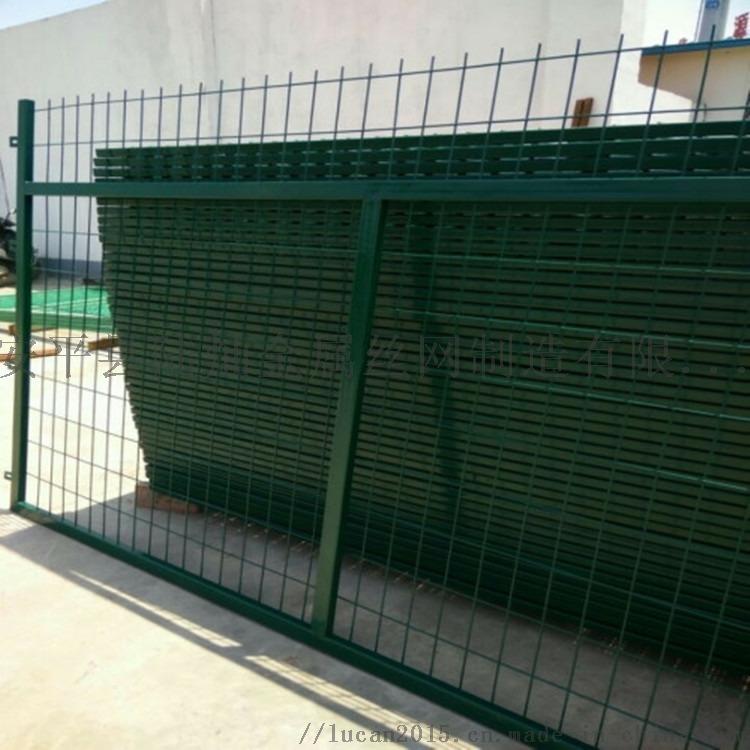 鐵路專用框架護欄網直銷墨綠色邊框隔離網安全封閉網765209142