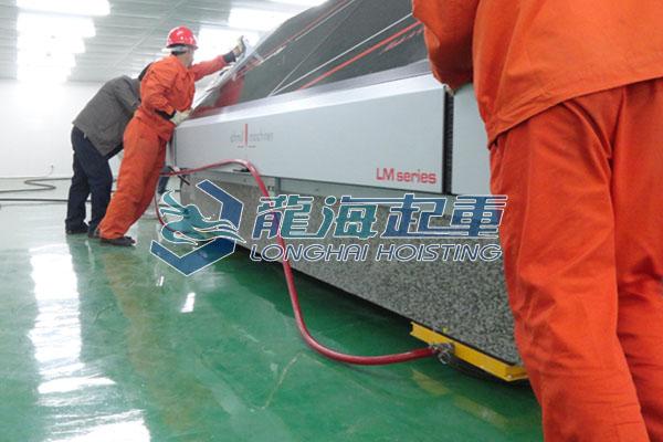 LHQD-10-4/10噸氣墊搬運設備,淨化車間用87184462