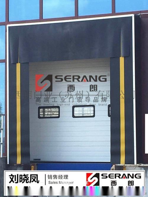 湖州装卸货平台,高度调节板生产厂家794250695