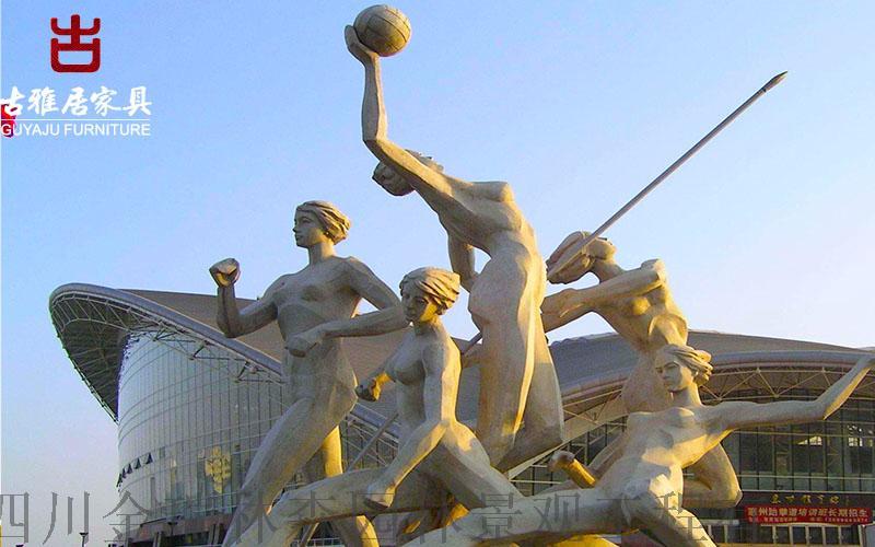 雕塑025.jpg