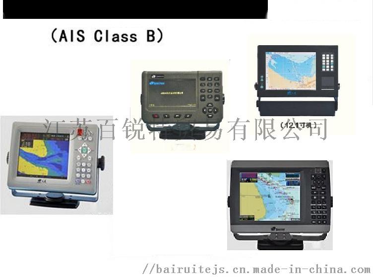 SPAT-1000B AIS.png