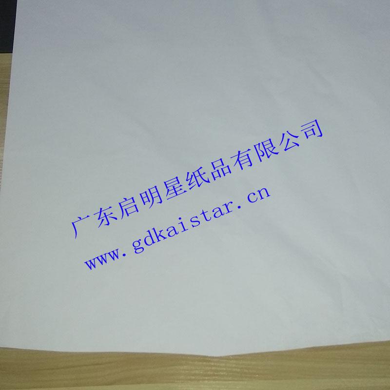 牛皮纸印刷.jpg
