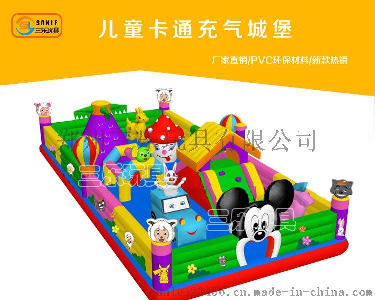 江蘇鎮江新款兒童充氣城堡玩具廠定製740031852