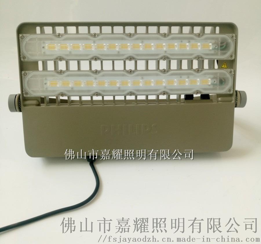 飛利浦BVP162LED投光燈6.jpg