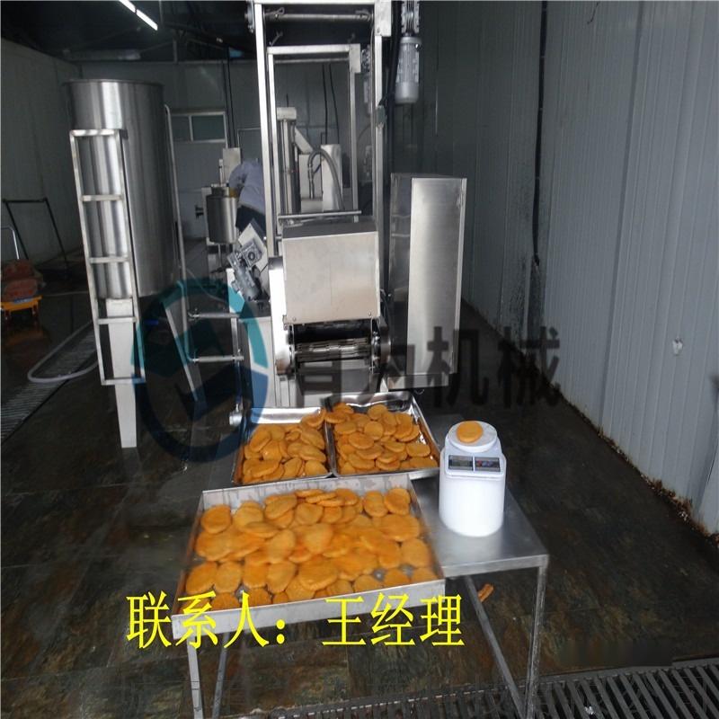 鸡排成型机生产线,汉堡肉饼成型机,鸡排油炸生产设备745798682