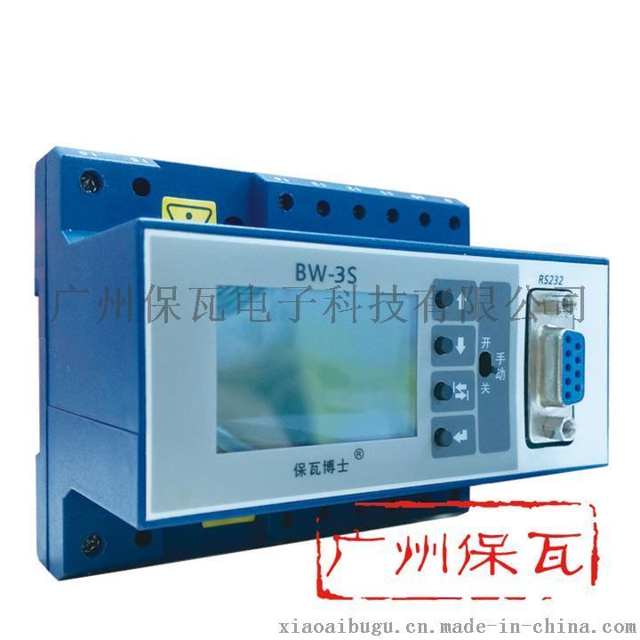 國產化高端BW-3S經緯度時鐘控制器67644575
