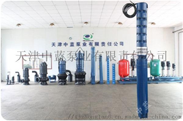厂家推荐QJ深井潜水泵结构原理74066762