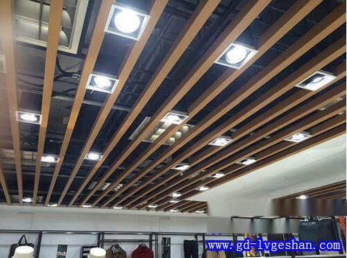 木纹铝方通吊顶案例图 铝方通厂家 铝方通规格