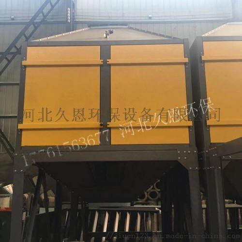 长垣RCO催化燃烧装置厂家更新换代中890577785