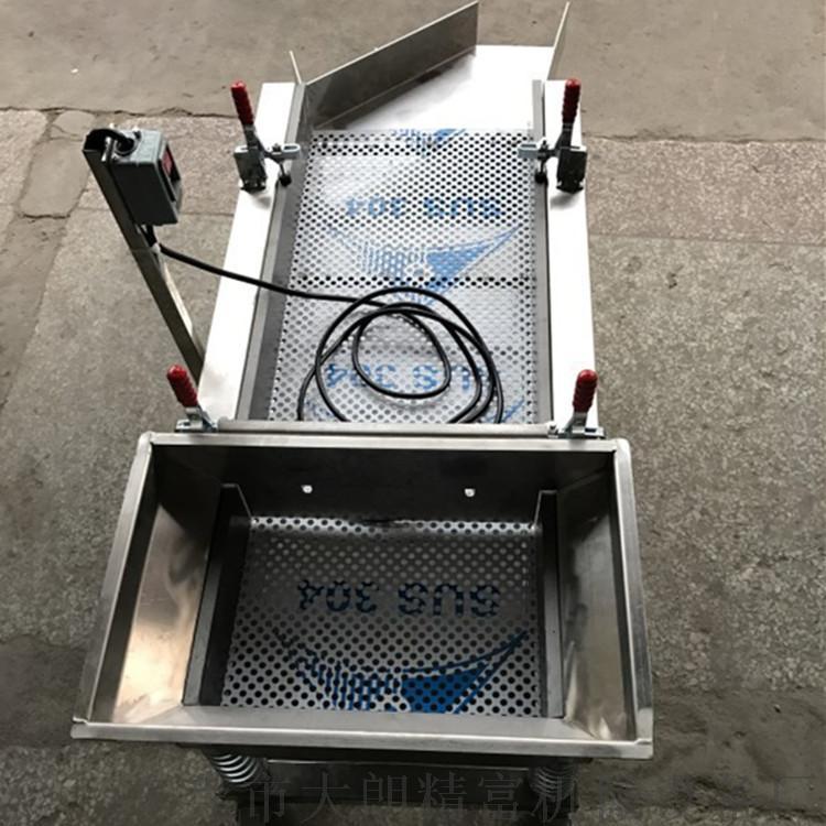 不锈钢振动分选机 震动筛选机 直线振动筛 可定做801906955