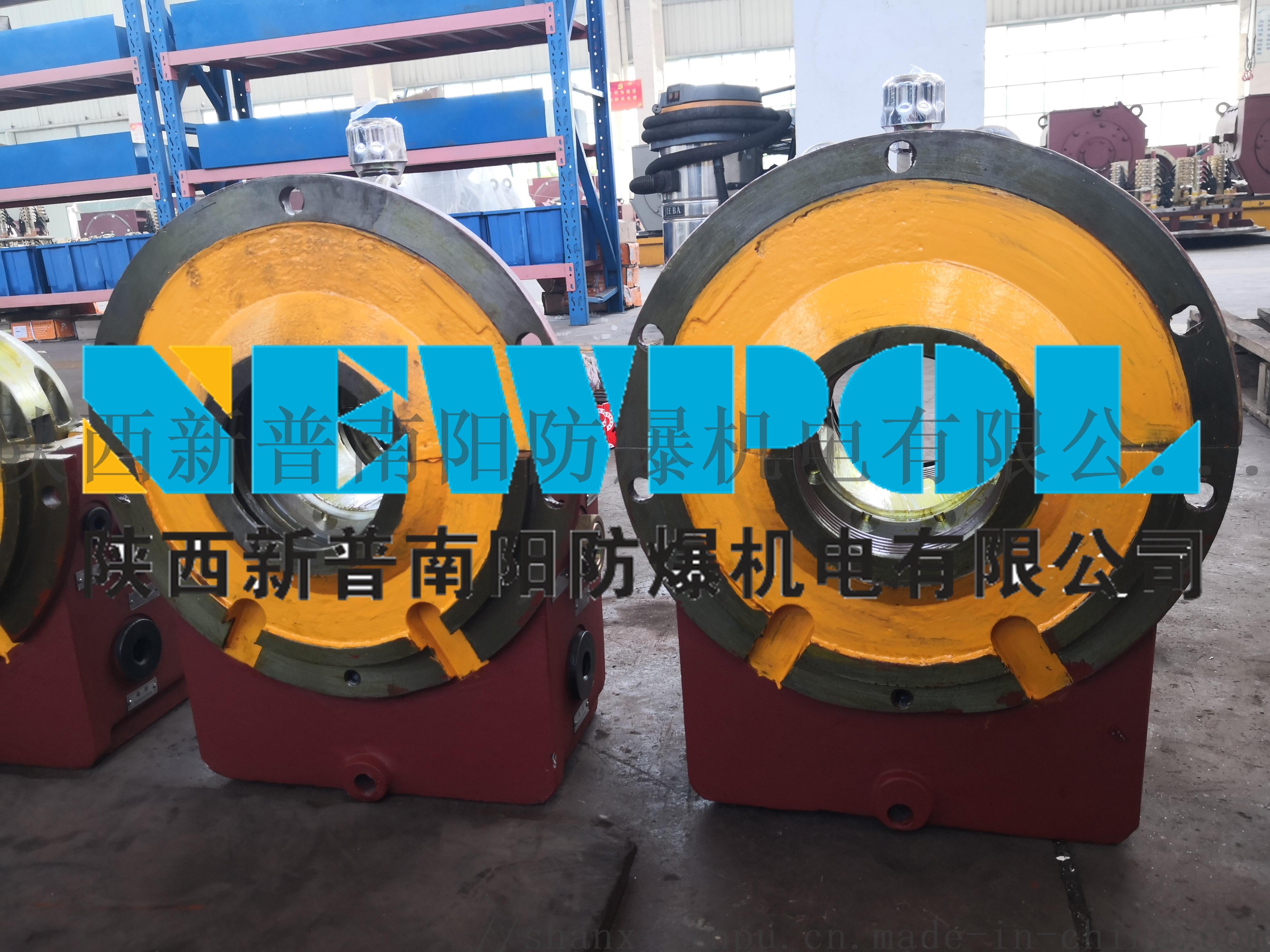 高压电机轴瓦DQ22-200BJ配套南阳防爆电机121723065