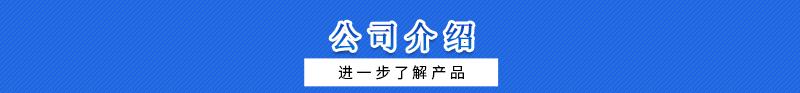 氨製冷冷庫蒸髮式冷凝器 高效節能 廠家可定製104614285