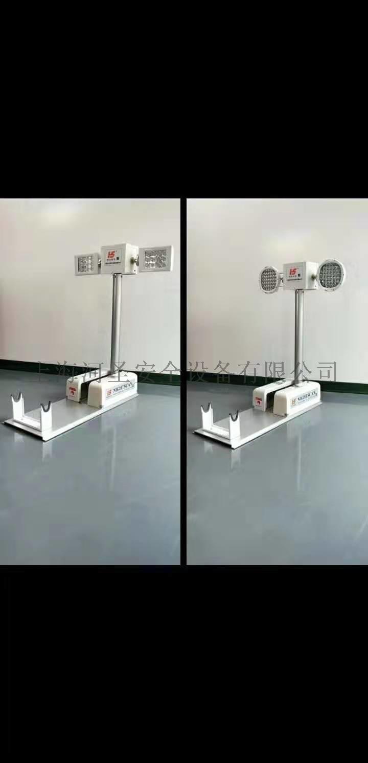河圣车载移动照明设备WD-12-300J108445582