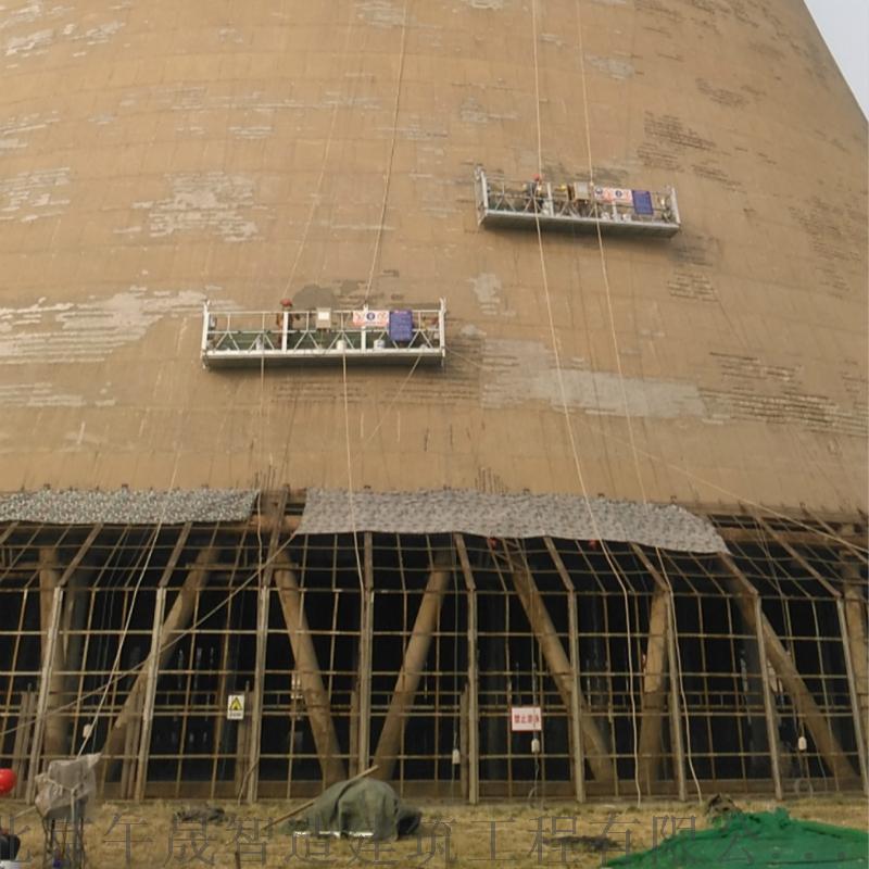 钢筋混凝土老化维修材料,旧建筑表面缺陷修复材料885713175